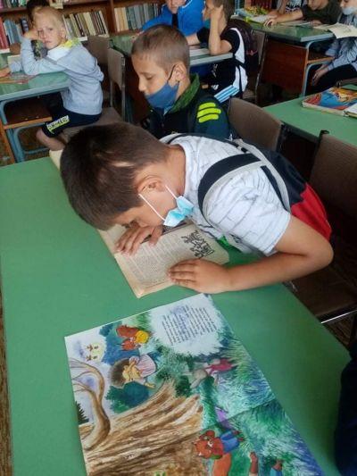"""Посещение в библиотека """"Йордан Радичков"""" на най-малките ученици 5"""