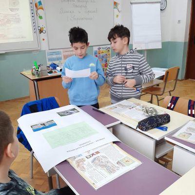 Работа по групи в трети клас 4